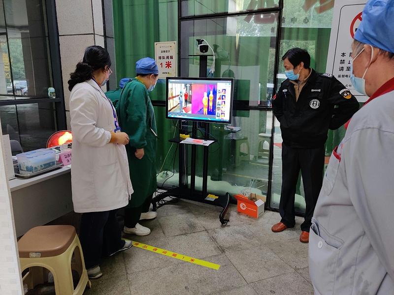 移动式人体远红外热像仪测温仪