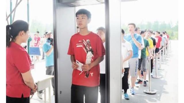 考试安检门