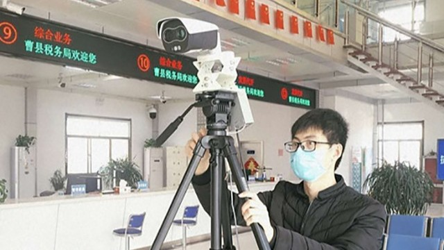 提升筛查效率,人体测温设备提供坚实技术支撑