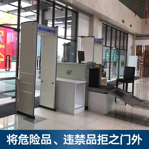 安检门有哪些大品牌