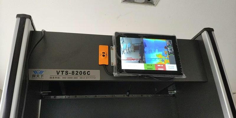 带金属探测功能的测温门