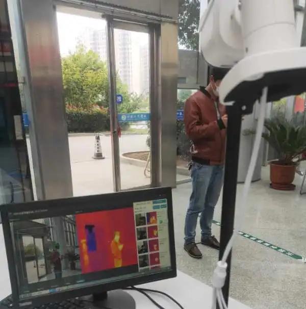 红外线医用热成像测温仪