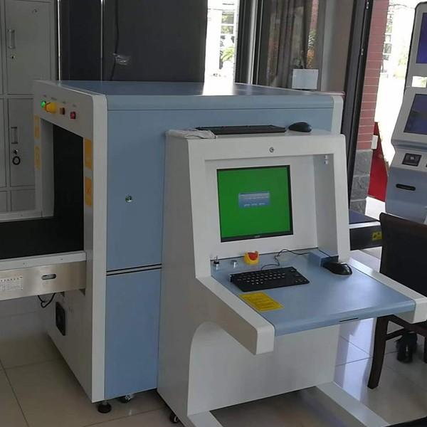 安检X光机