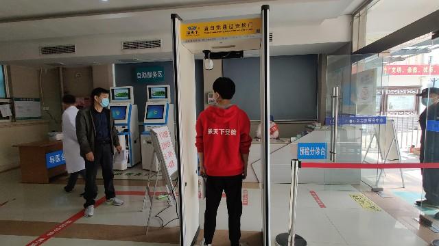 人体测温金属安检门