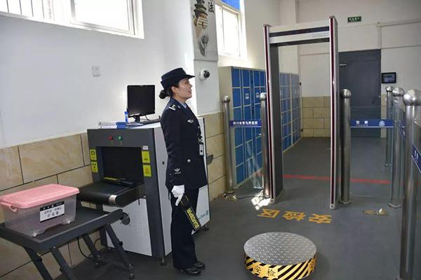 监狱手机安检门