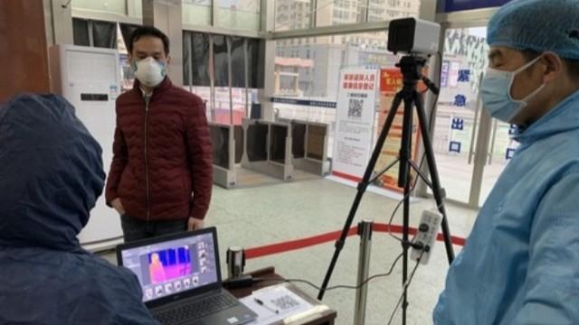 医用红外热成像测温仪