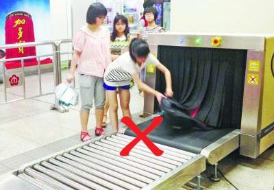 行李安检仪