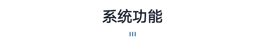 微震详情_05