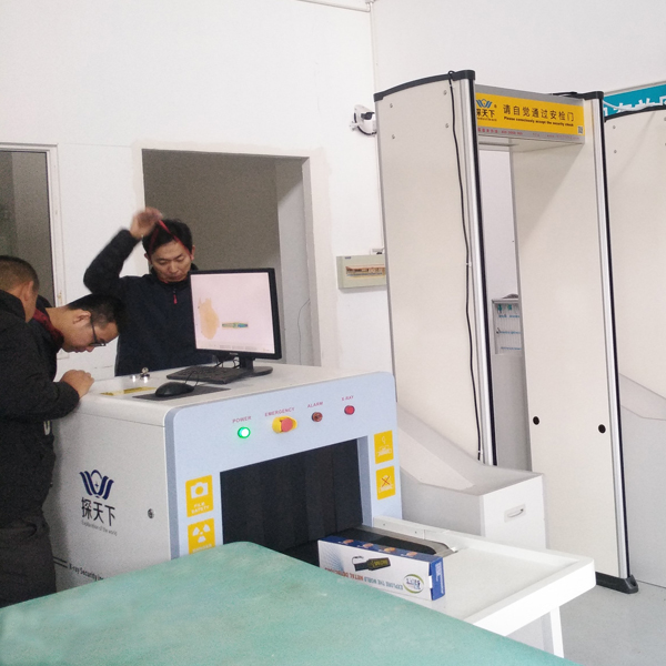 安检机生产厂家