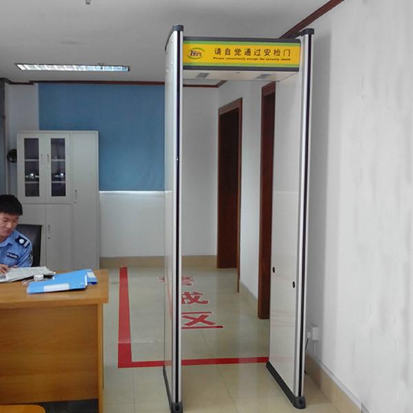 检察院金属探测安检门
