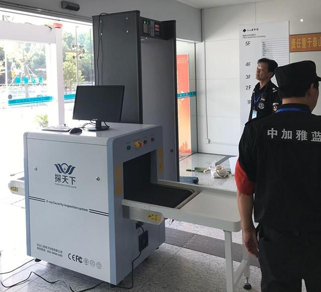 X光安检机价格