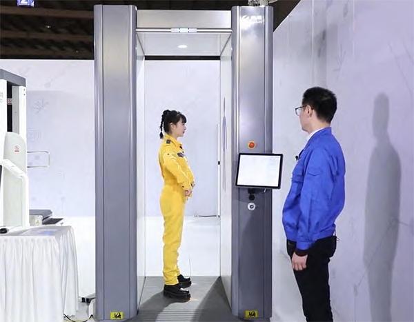 毫米波人体安检仪