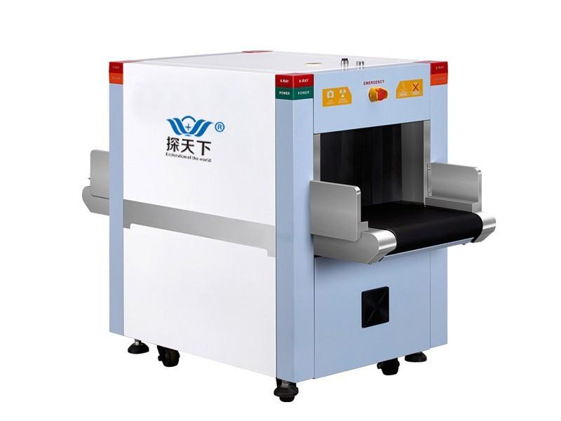 X光安检机 VTS-5030C