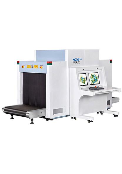 双源安检机VTS-10080DV