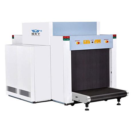 双源安检机VTS-100100DV