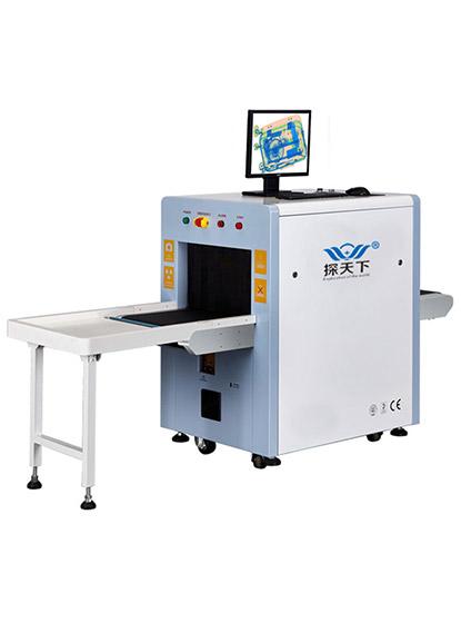 X光安检机 VTS-5030
