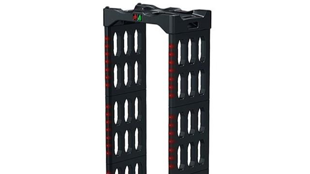 探天下便携式折叠安检门:为新疆特警提供更好装备和服务