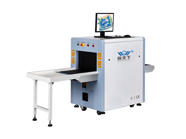 X光安检机VTS-5030A