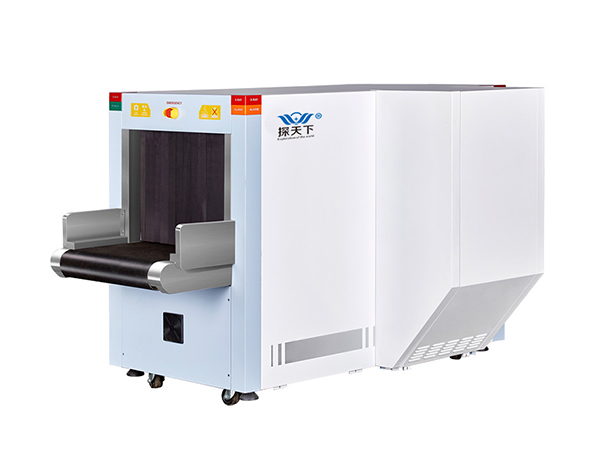 双源X光安检机VTS-6550DV