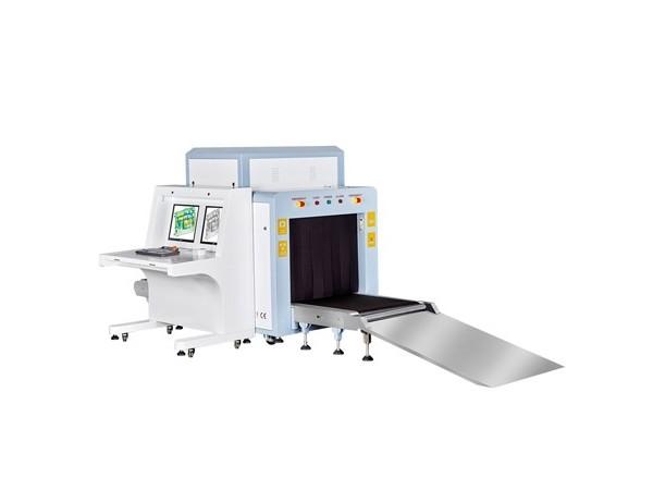 X光安检机VTS-8065