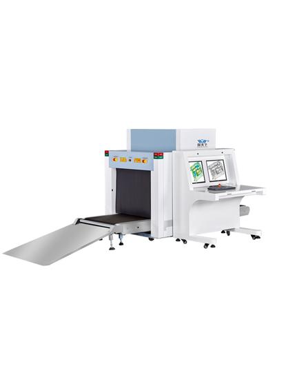 X光安检机 VTS-8065