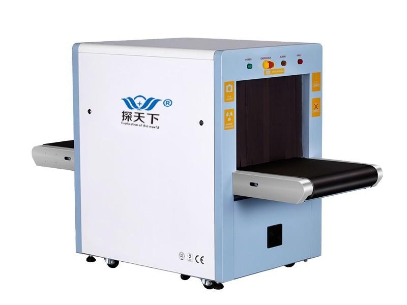 通道式X光安检机VTS-6550