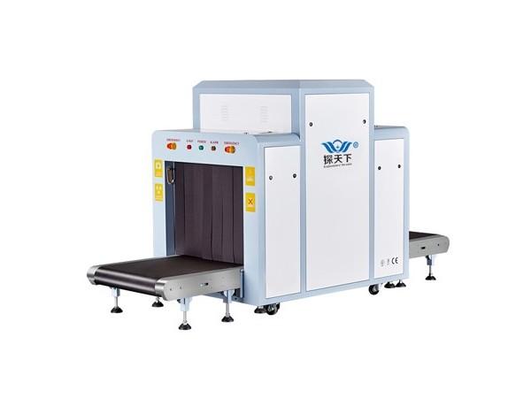双源安检机VTS-8065DV