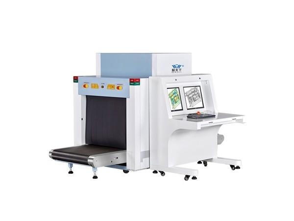 X光安检机VTS-10080