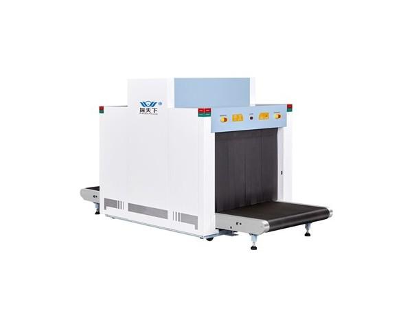 X光安检机 VTS-10080