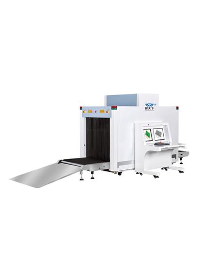 X光安检机 VTS-100100