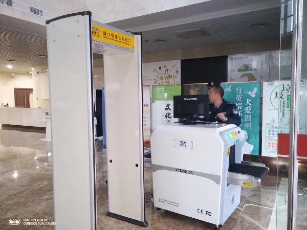 祝贺GB15208.1-2018微剂量 X射线安全检查设备通用技术要求正式执行
