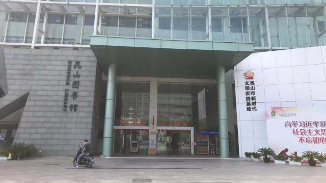 """探天下图书馆x光安检机:守护城市""""大书房"""""""