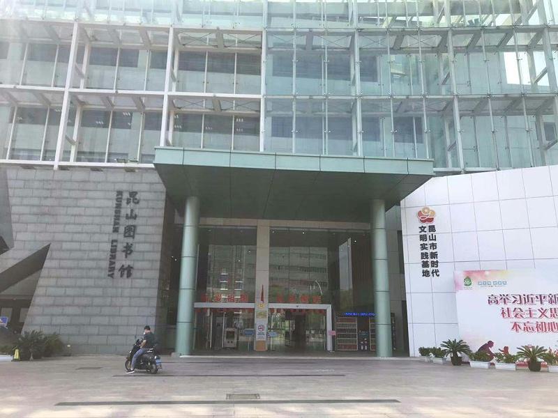 图书馆x光安检机