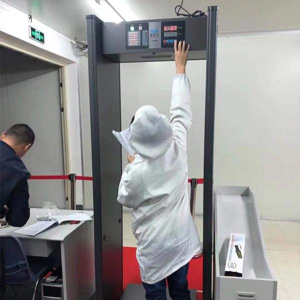 金属探测安检门