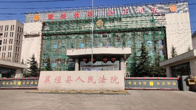 再次引入热成像测温安检门,襄垣县人民法院:力争各法庭全覆盖