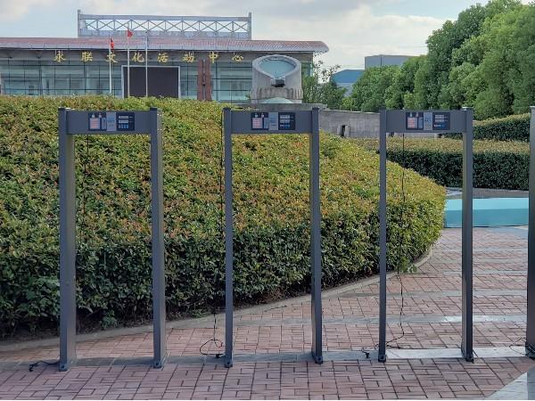 第十九届全国村长大会聘用会场用安检门-展览馆安检门提供安全保障