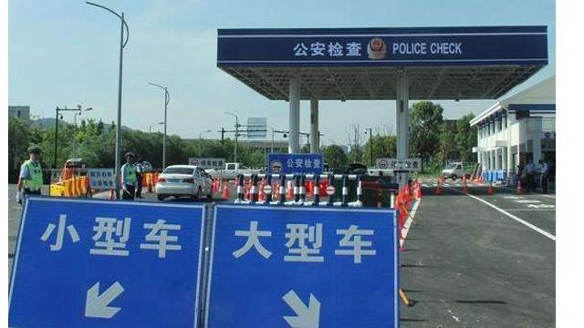 探天下金属探测设备助力沪昆临界区域治安防控