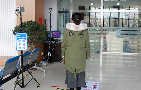 疫情防控红外线测温仪