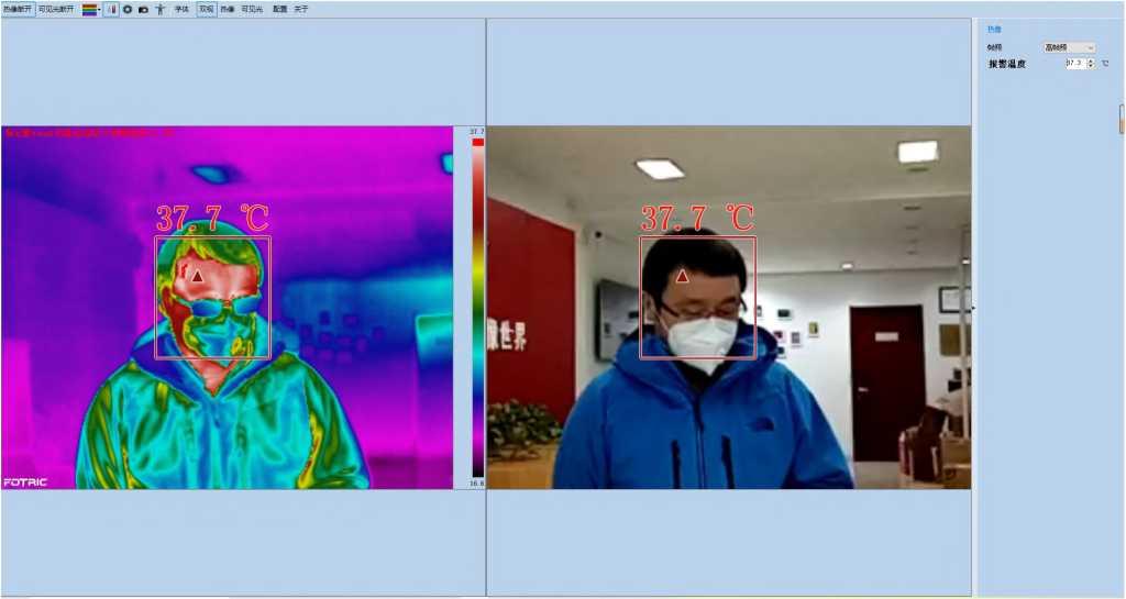 门式红外热成像体温筛查仪