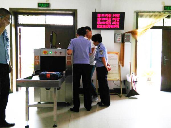 衢州第一监狱X光安检机案例