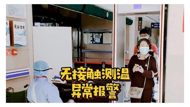 """确保战""""疫""""全面胜利!武警新疆总队医院用上自动测量体温门"""