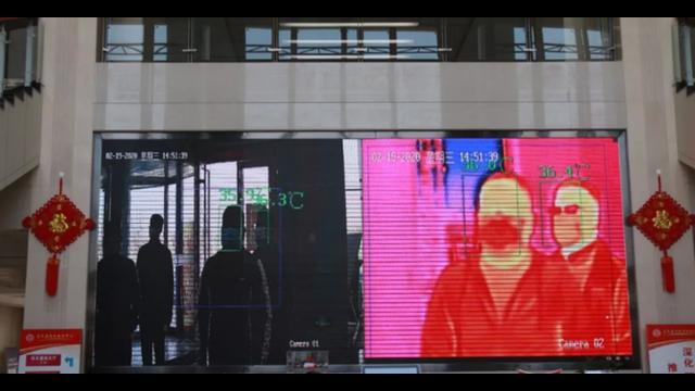 """红外线热成像测温仪零距离测体温,惠民政务服务大厅有道""""安全门"""""""