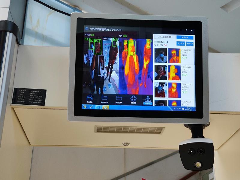 门式红外热成像体温监测仪