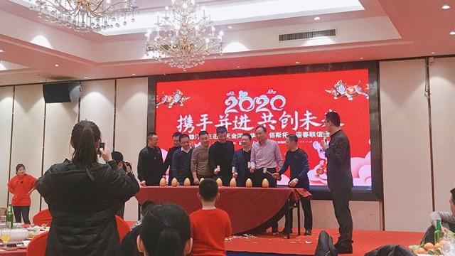 探天下安检设备祝新老客户2020春节快乐,同心共筑中国梦