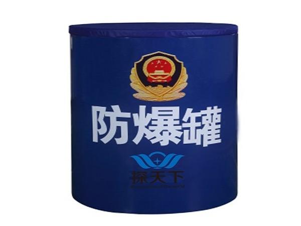 探天下FBG-G1.5-ETW100防爆罐