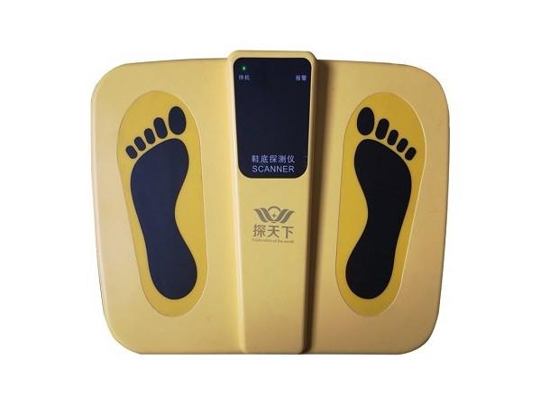 探天下ETW-SD01鞋底金属探测器