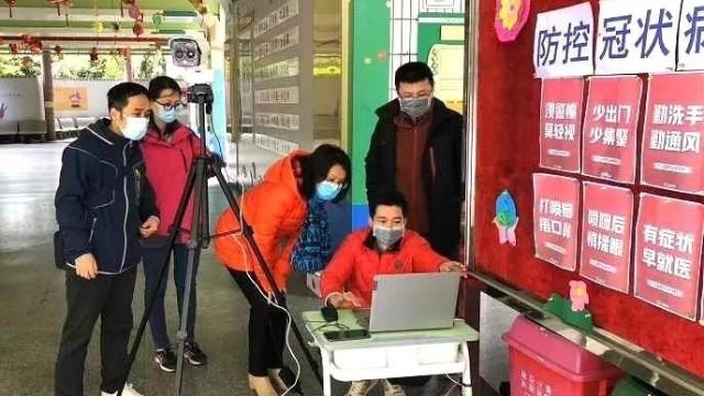 红外线人体温度测温仪