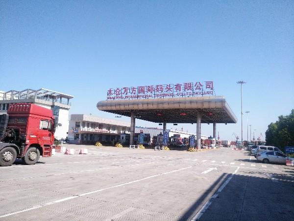 太仓万方国际码头采用防水型安检门