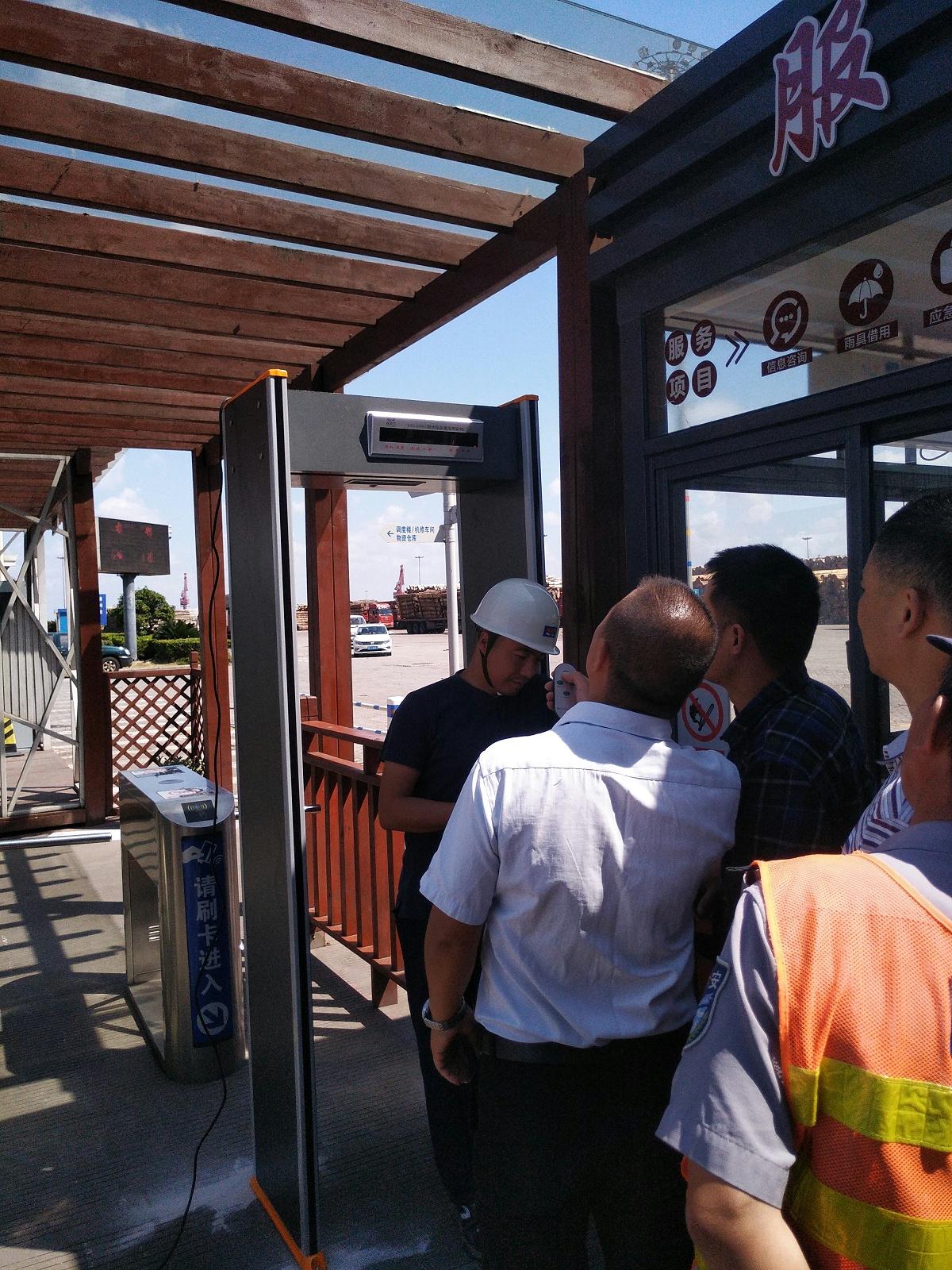防水型安检门