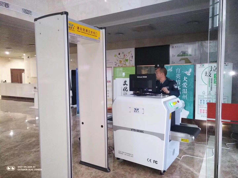 探天下安检门,安检机系统保障温州市瓯海区博物馆安全运营